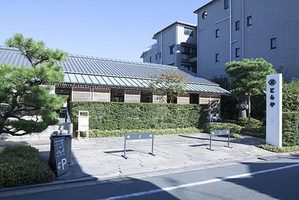 虎屋菓寮京都一条店 - 35