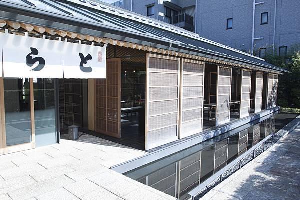 虎屋菓寮京都一条店 - 8