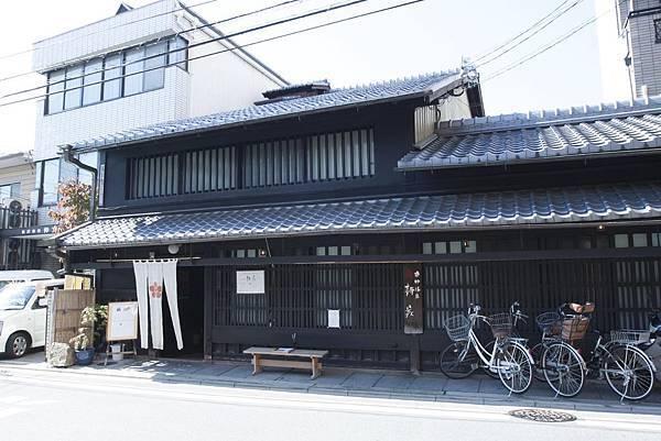 京ゆば処靜家(西陣店) - 41