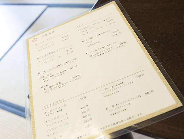 京ゆば処靜家(西陣店) - 31