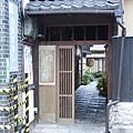 祇園にしかわ - 38