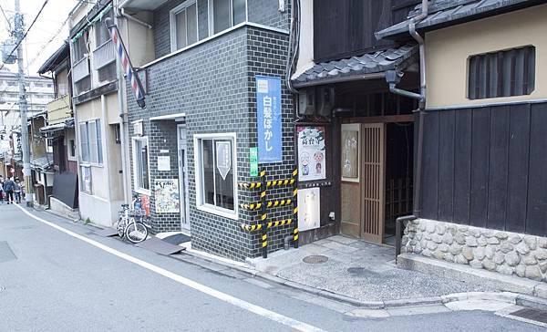 祇園にしかわ - 39