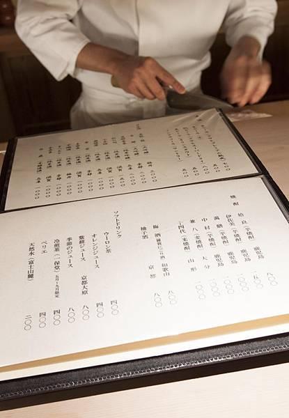 祇園にしかわ - 35
