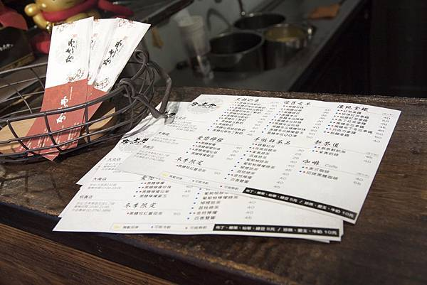 珍煮丹大北店 - 9
