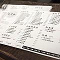 珍煮丹大北店 - 4
