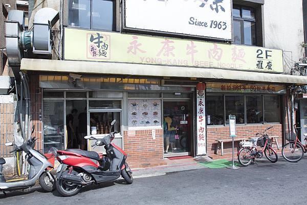 永康牛肉麵 - 14