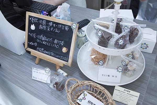 稻町森法式甜點舖 - 15