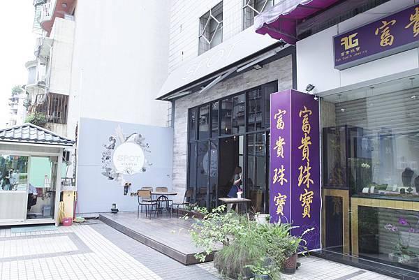 Spot Taipei 初訪 - 19