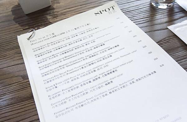 Spot Taipei 初訪 - 17