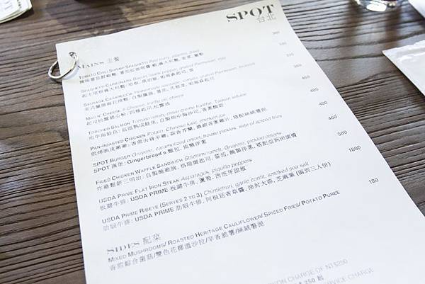 Spot Taipei 初訪 - 16