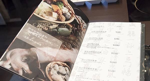 史記精緻鴛鴦鍋(安和涮涮屋) - 22
