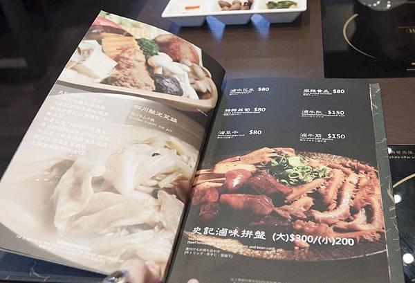 史記精緻鴛鴦鍋(安和涮涮屋) - 21