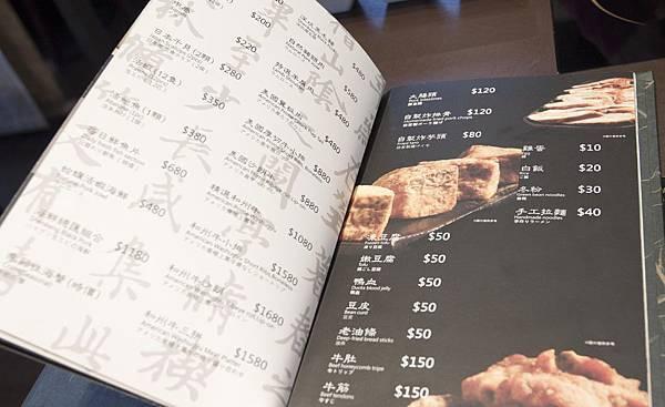 史記精緻鴛鴦鍋(安和涮涮屋) - 19