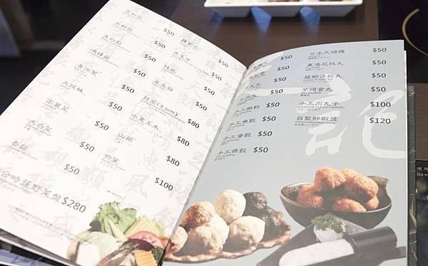 史記精緻鴛鴦鍋(安和涮涮屋) - 18