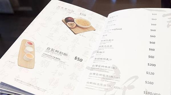 史記精緻鴛鴦鍋(安和涮涮屋) - 20