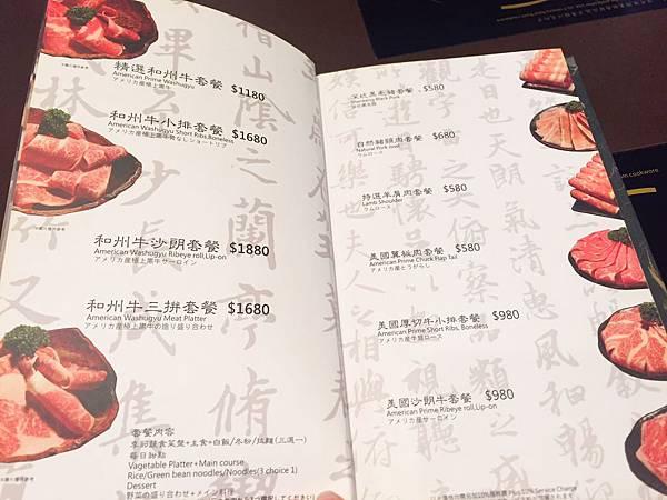 史記精緻鴛鴦鍋(安和涮涮屋) - 28