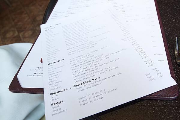 TK Seafood & Steak 初訪 - 26