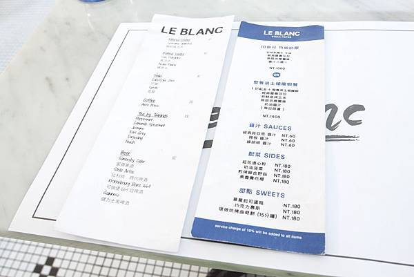 Le Blanc 初訪 - 26
