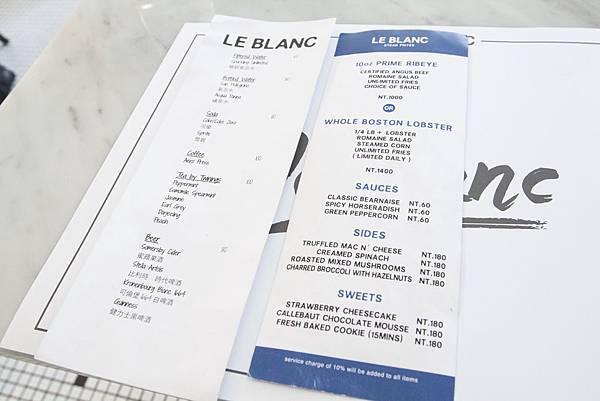 Le Blanc 初訪 - 25