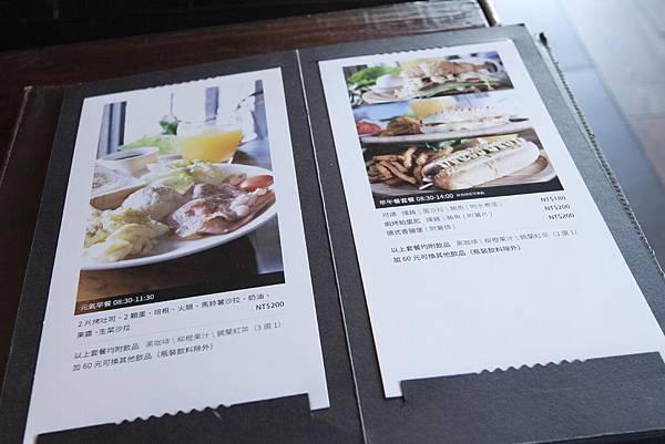 Sunny Cafe - 6
