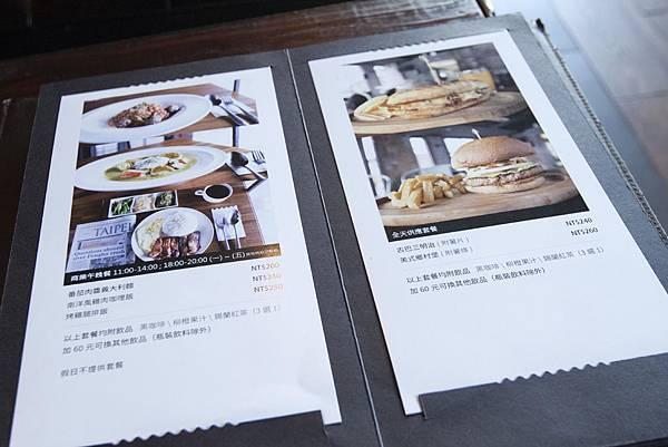 Sunny Cafe - 11