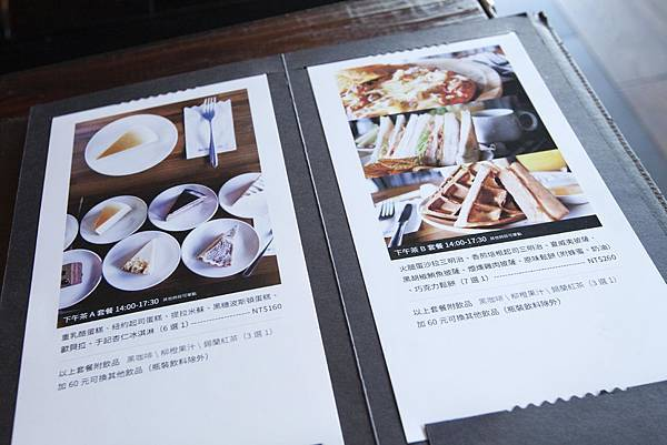 Sunny Cafe - 13