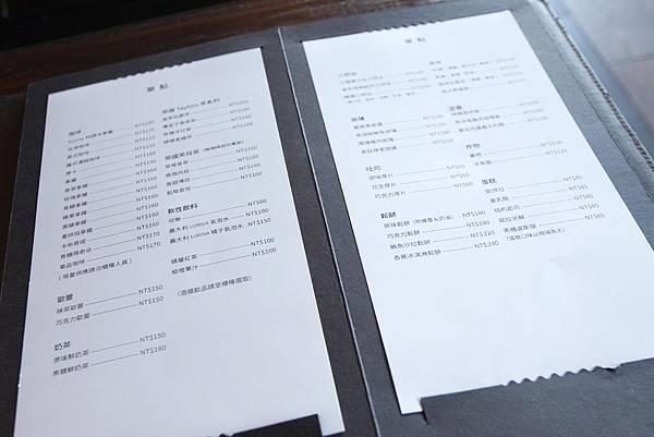Sunny Cafe - 12