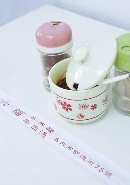 六福牛肉麵 - 7