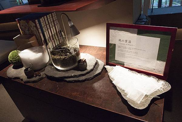 HOSHINOYA Karuizawa - 66