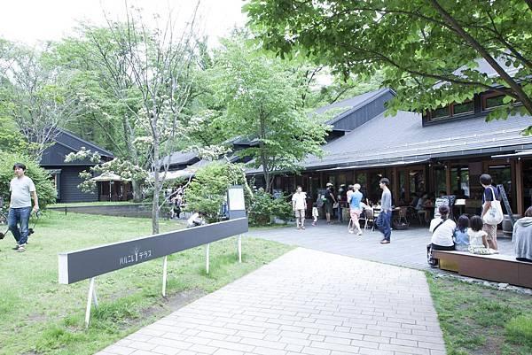 HOSHINOYA Karuizawa - 76