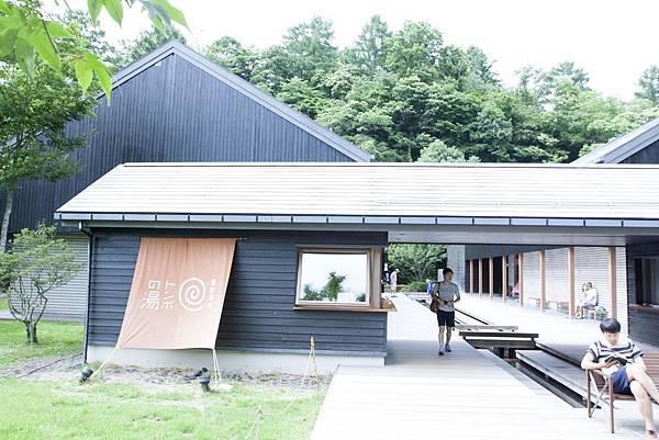 HOSHINOYA Karuizawa - 78