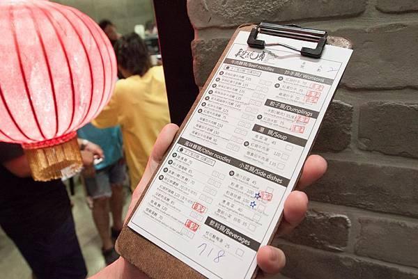 段純貞竹北店二訪 - 20