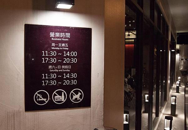 段純貞竹北店二訪 - 21