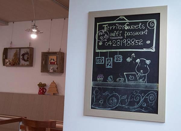 小梗甜點咖啡 - 15
