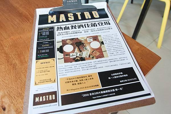 Mastro Cafe - 24