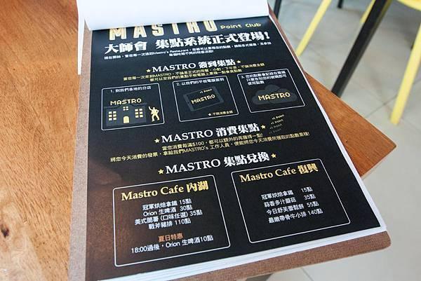 Mastro Cafe - 23