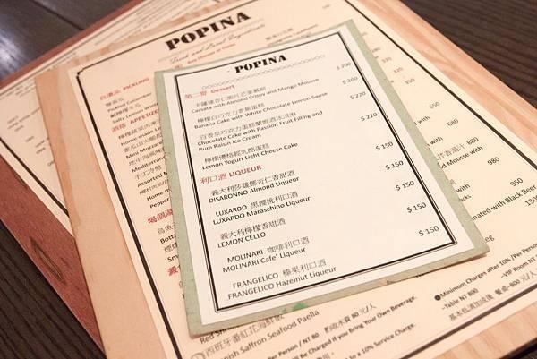 Popina 午餐初訪 - 17