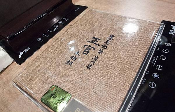 上官木桶鍋 - 21