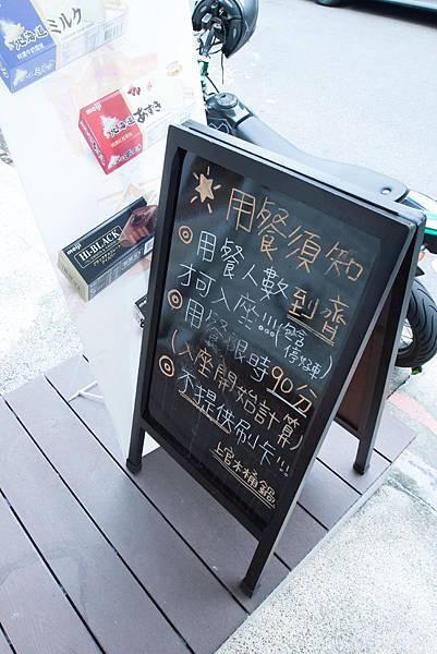 上官木桶鍋 - 2