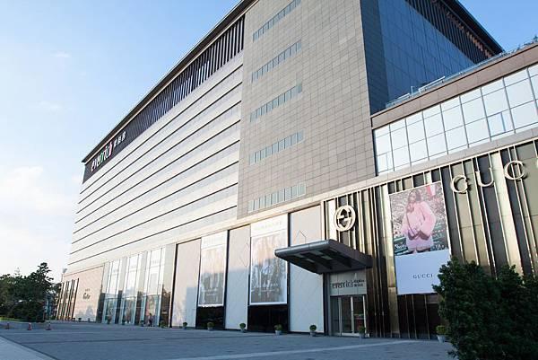 昇恆昌金湖大飯店 - 22