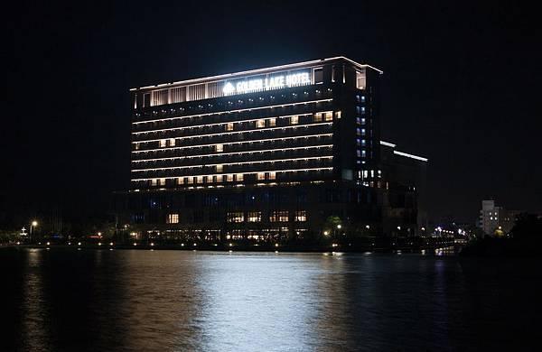 昇恆昌金湖大飯店 - 18