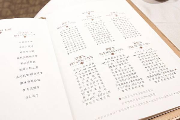 昇恆昌金湖大飯店 - 13