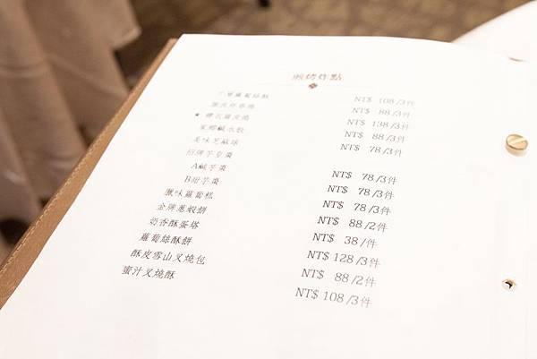昇恆昌金湖大飯店 - 14