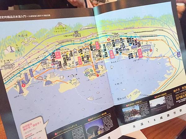 窩客島活動/神戶/ACHOI - 18