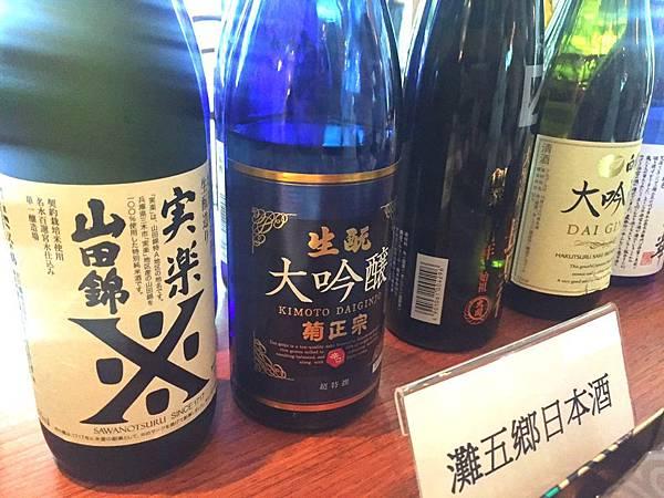 窩客島活動/神戶/ACHOI - 10