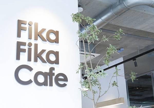 Fika Fika Cafe 內湖 - 28