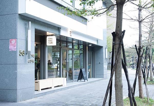 Fika Fika Cafe 內湖 - 27