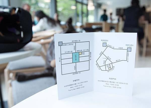 Fika Fika Cafe 內湖 - 11