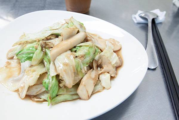 老麵攤 - 9