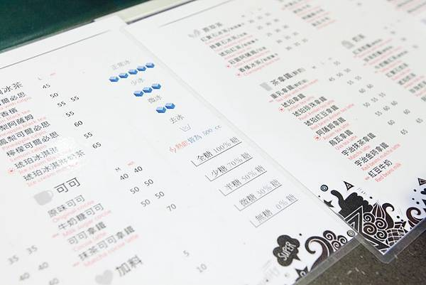 Moonleaf 月葉新生門市 - 7